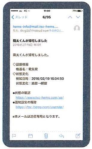 f:id:toyotahomekokoro:20190124123835j:plain