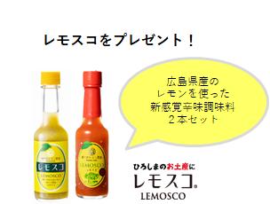 f:id:toyotahomekokoro:20190413153332p:plain