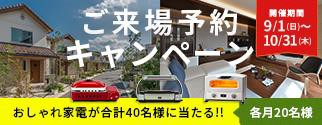 f:id:toyotahomekokoro:20190906132750j:plain