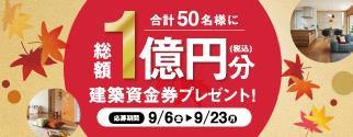 f:id:toyotahomekokoro:20190906132817j:plain