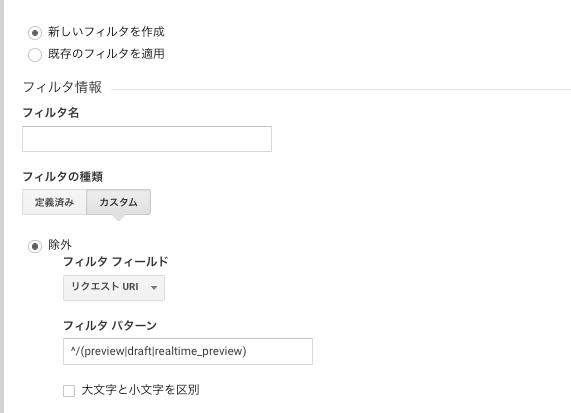 f:id:toyotaro11:20210111151709p:plain