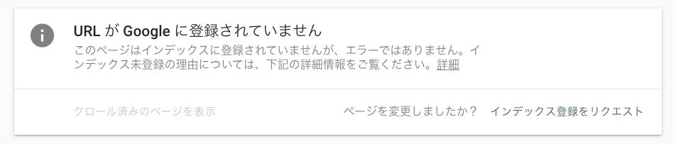 f:id:toyotaro11:20210111170804p:plain