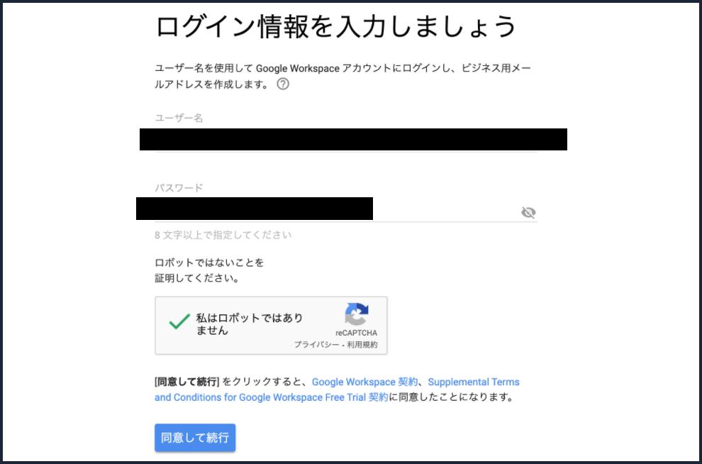f:id:toyotaro11:20210503174054p:plain