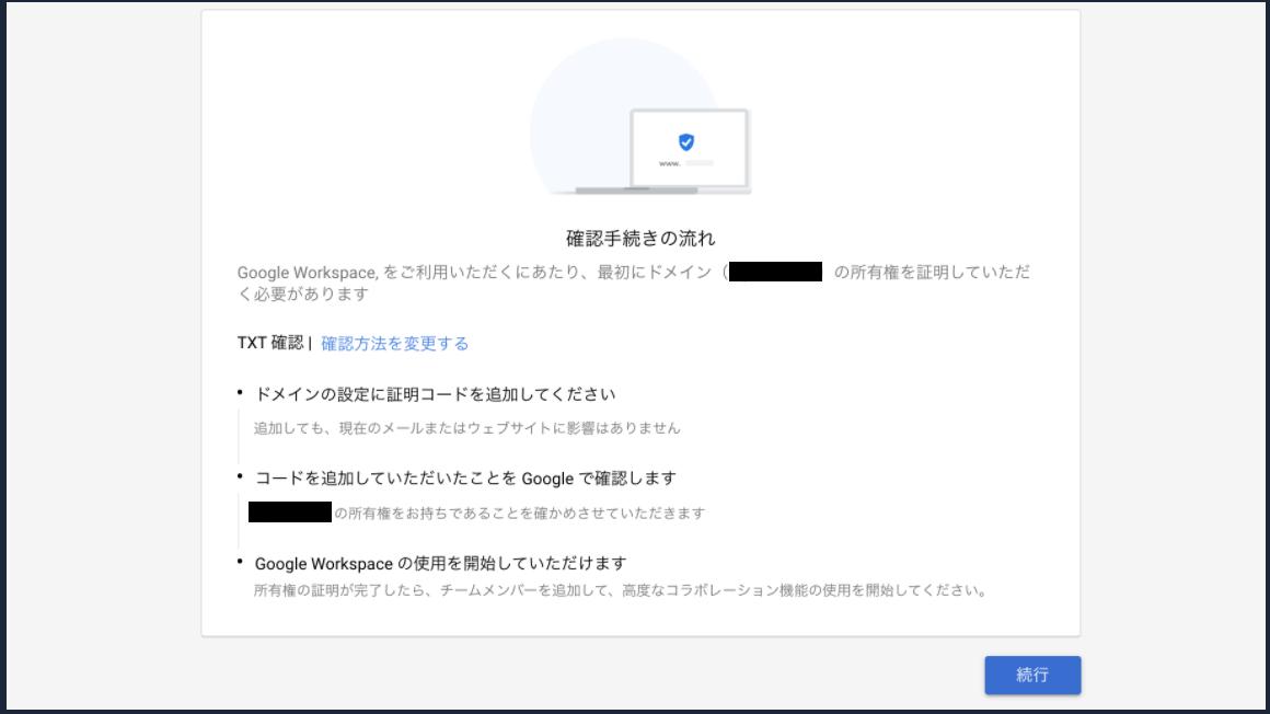f:id:toyotaro11:20210503180017p:plain