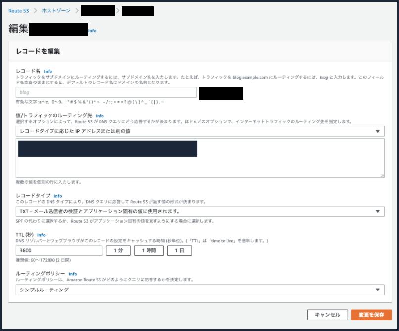 f:id:toyotaro11:20210503181049p:plain