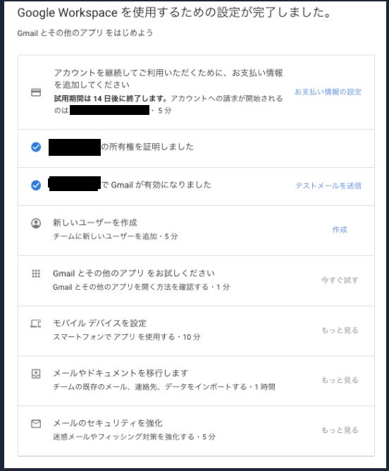 f:id:toyotaro11:20210503184404p:plain
