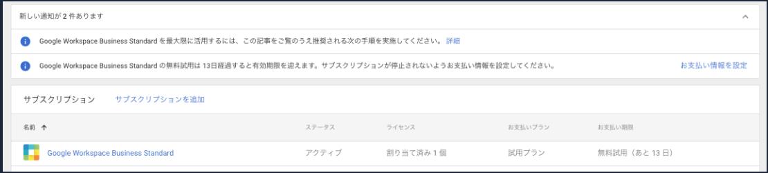 f:id:toyotaro11:20210503210305p:plain
