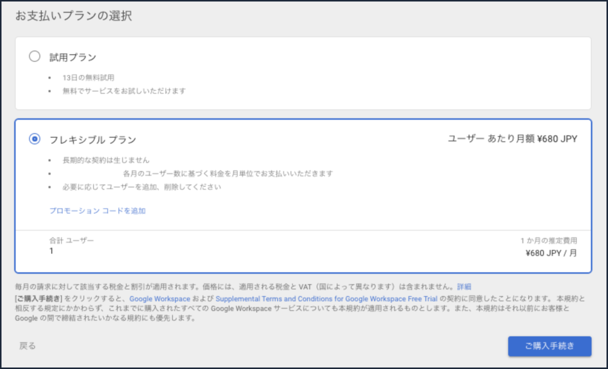 f:id:toyotaro11:20210503210903p:plain