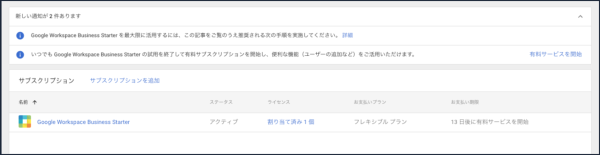 f:id:toyotaro11:20210503211706p:plain