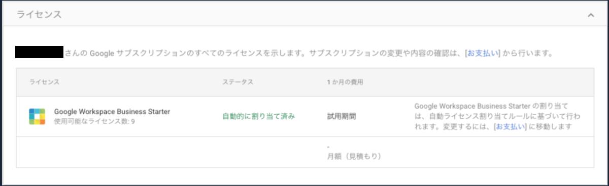 f:id:toyotaro11:20210503212108p:plain