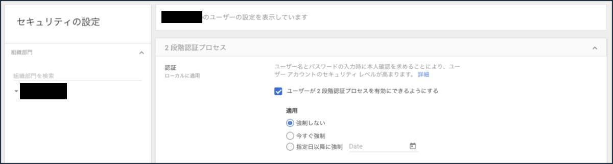 f:id:toyotaro11:20210503214017p:plain