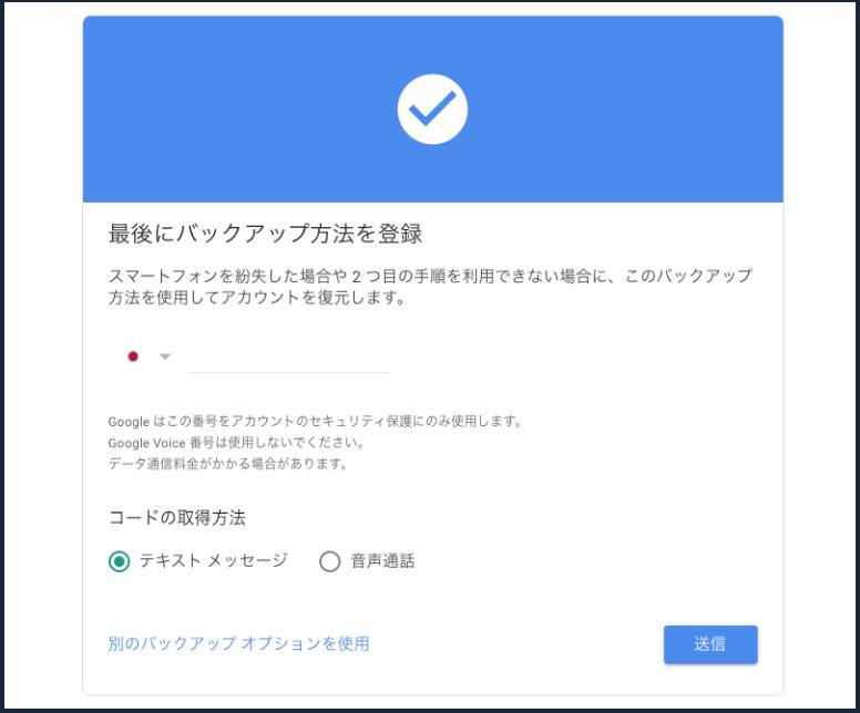 f:id:toyotaro11:20210503222801p:plain