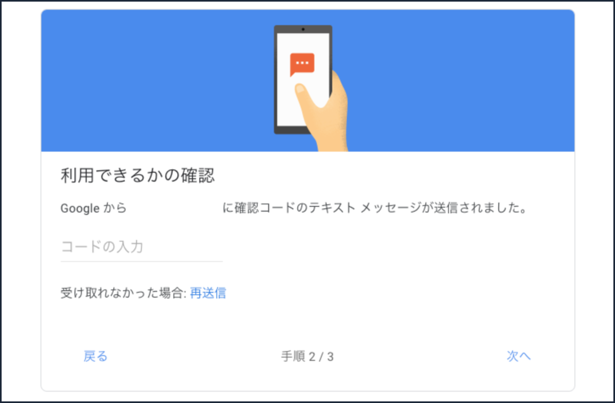 f:id:toyotaro11:20210504082309p:plain
