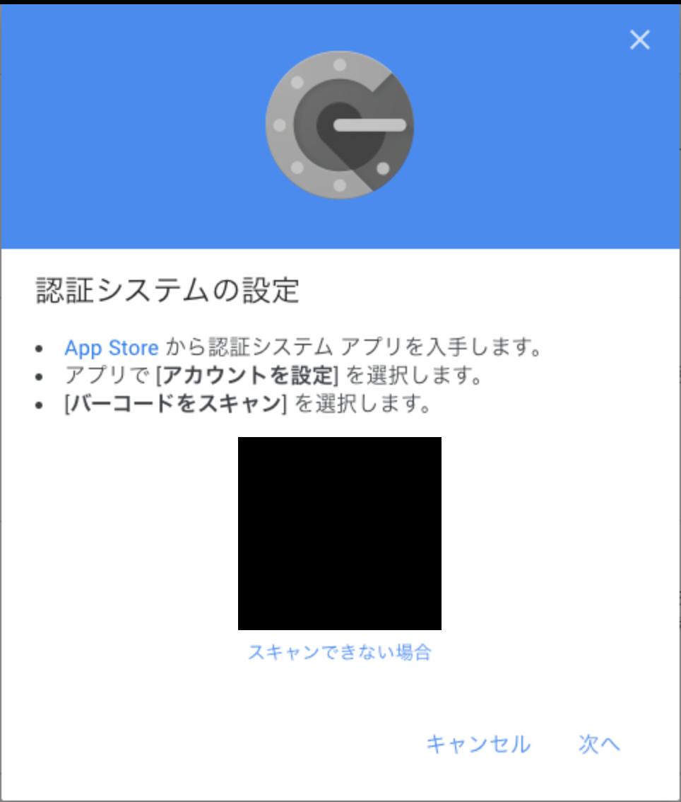 f:id:toyotaro11:20210504083734p:plain