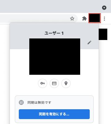f:id:toyotaro11:20210504105046p:plain