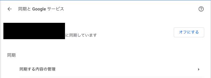 f:id:toyotaro11:20210504135123p:plain