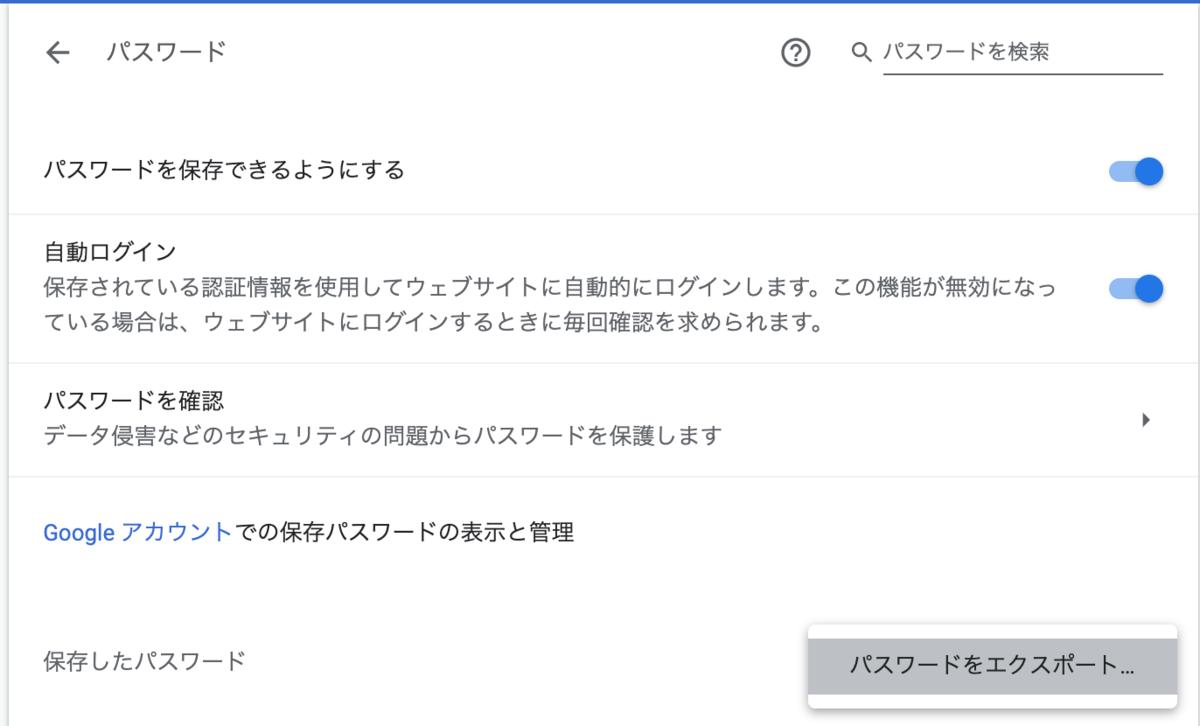 f:id:toyotaro11:20210508183659p:plain
