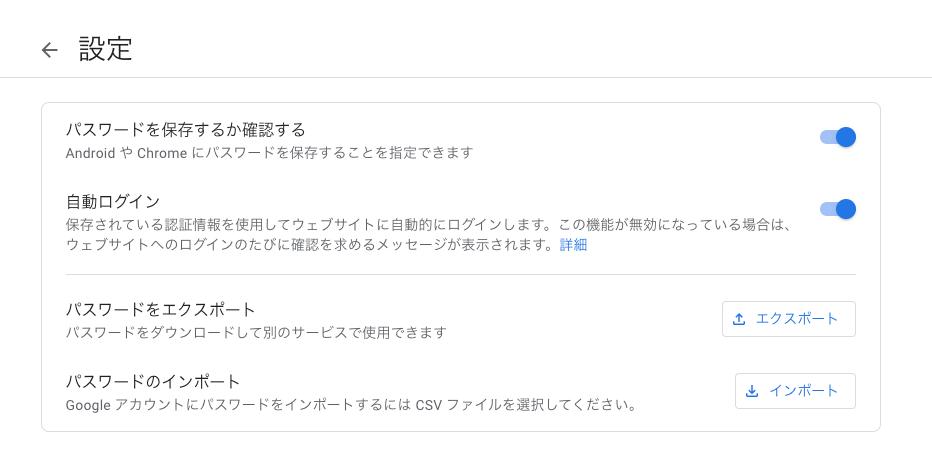 f:id:toyotaro11:20210511215055p:plain