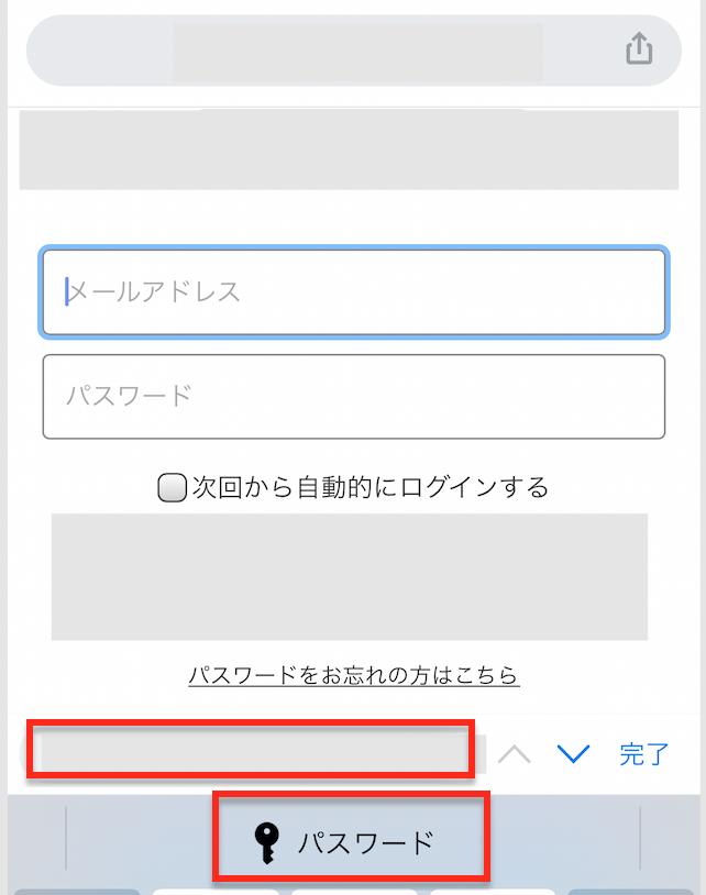 f:id:toyotaro11:20210516213236p:plain