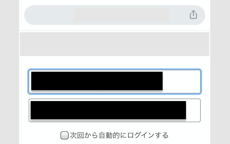 f:id:toyotaro11:20210516214531p:plain