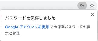 f:id:toyotaro11:20210522101417p:plain
