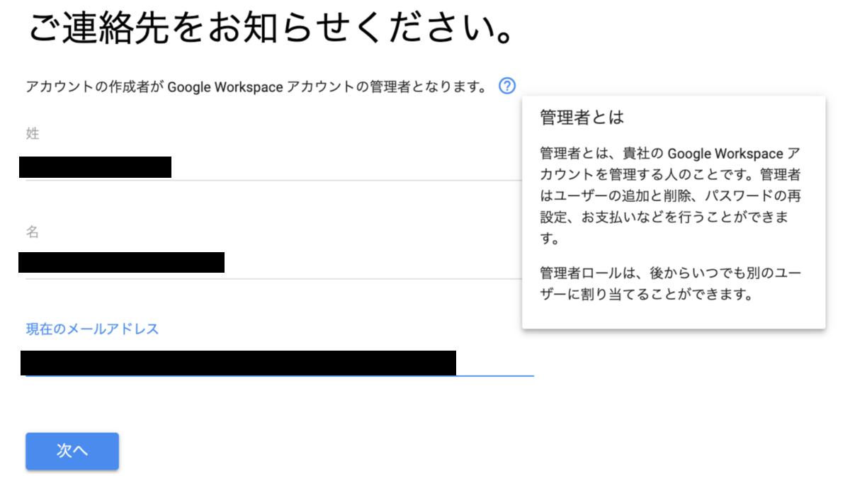 f:id:toyotaro11:20210522213602p:plain