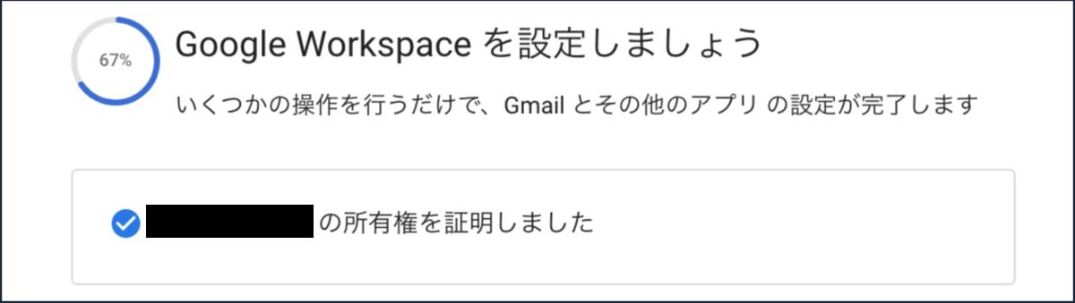 f:id:toyotaro11:20210522214152p:plain