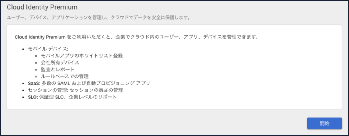 f:id:toyotaro11:20210525201551p:plain