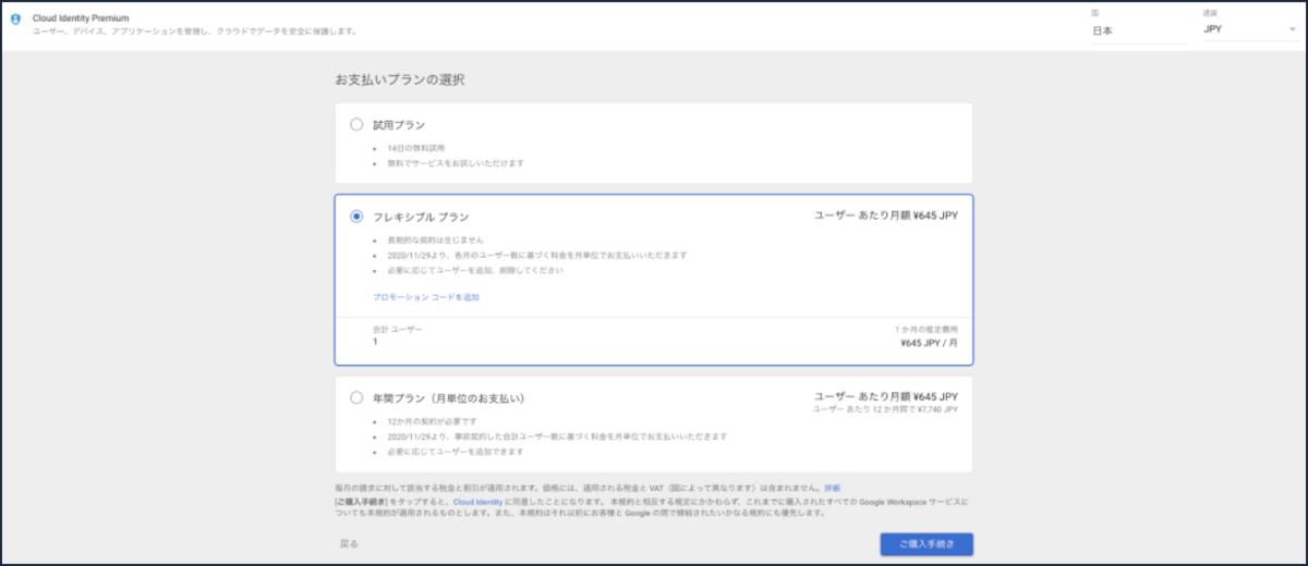 f:id:toyotaro11:20210525202002p:plain