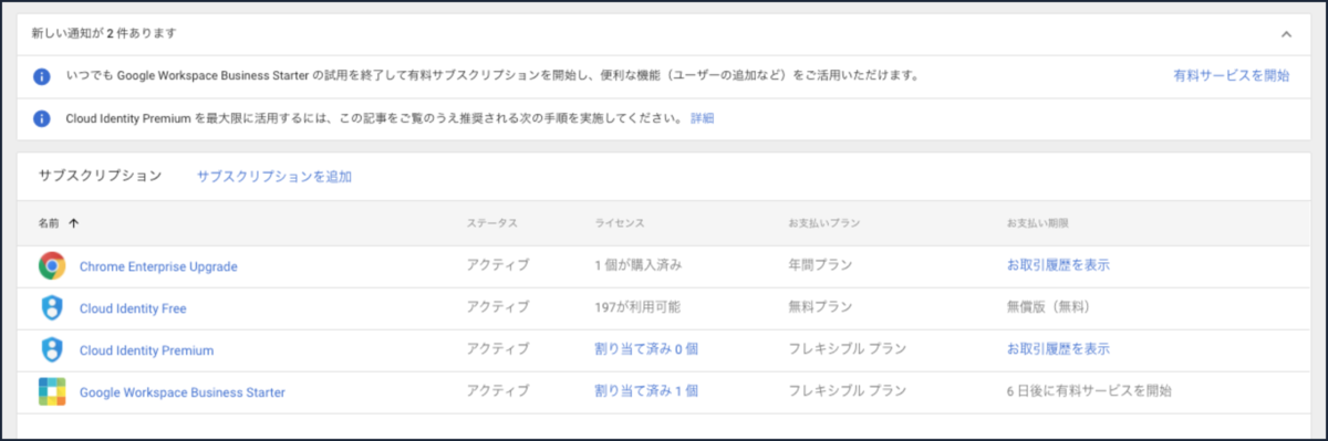 f:id:toyotaro11:20210615104339p:plain