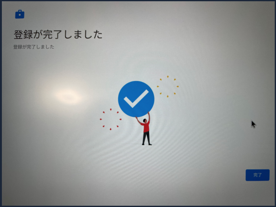 f:id:toyotaro11:20210620140421p:plain