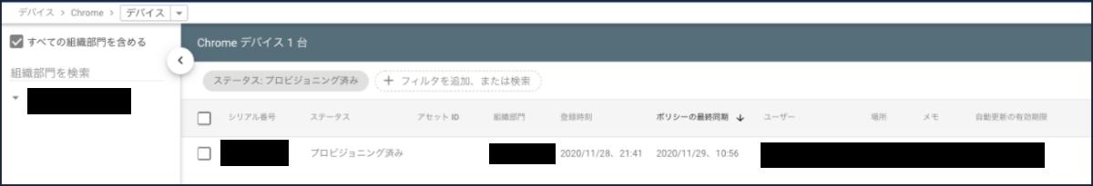 f:id:toyotaro11:20210621075359p:plain