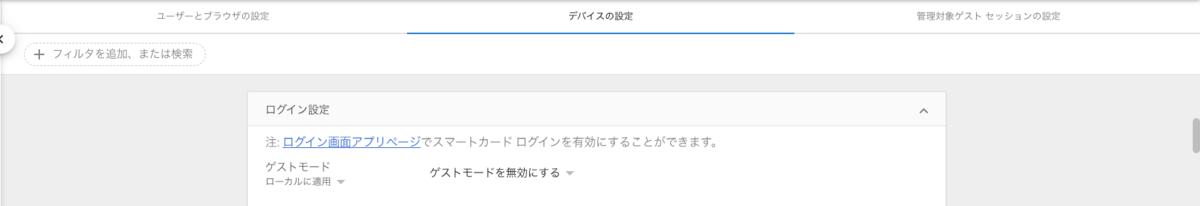 f:id:toyotaro11:20210710150538p:plain