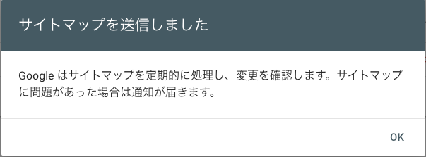 f:id:toyotaro11:20210717144212p:plain