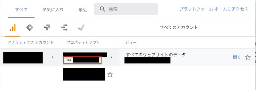 f:id:toyotaro11:20210723120350p:plain