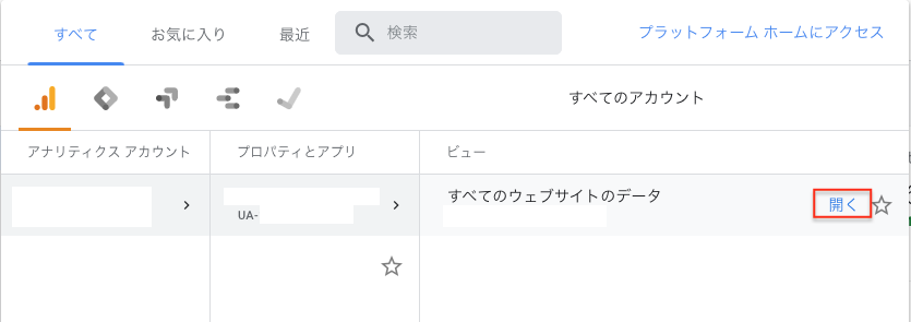 f:id:toyotaro11:20210723163539p:plain