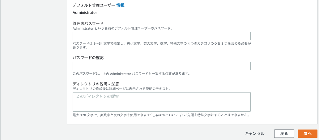 f:id:toyotaro11:20210729143410p:plain