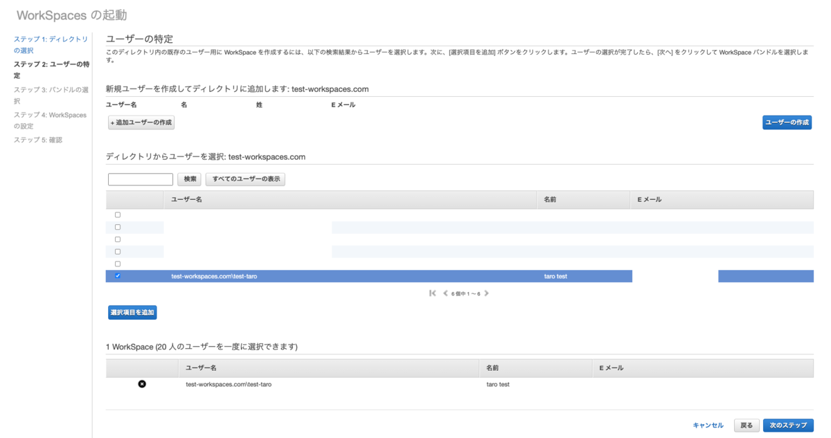 f:id:toyotaro11:20210730103619p:plain