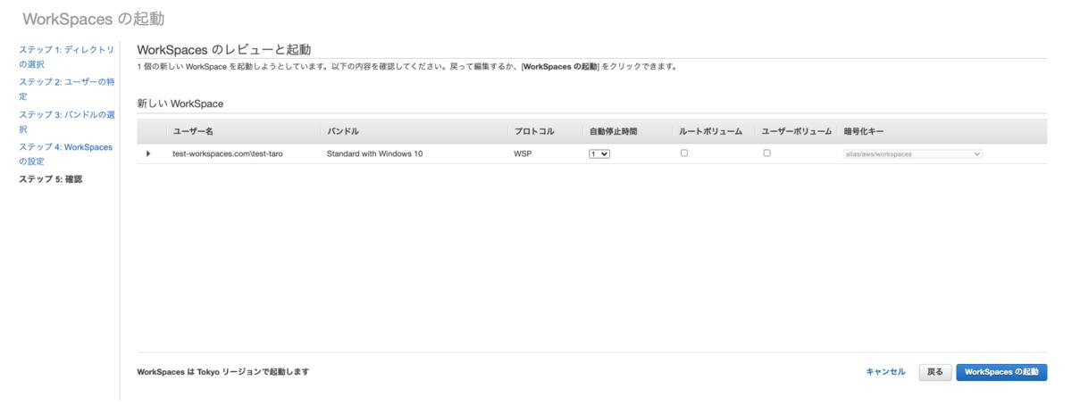 f:id:toyotaro11:20210730105808p:plain