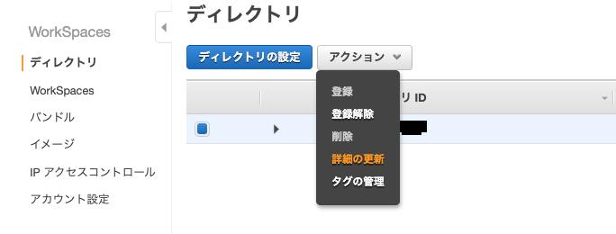 f:id:toyotaro11:20210730204049p:plain