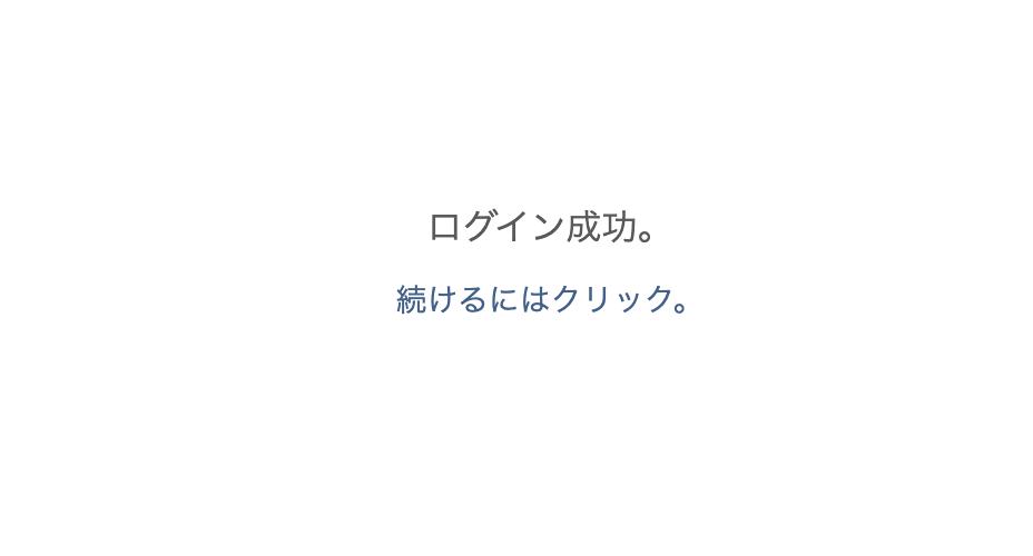 f:id:toyotaro11:20210730212126p:plain