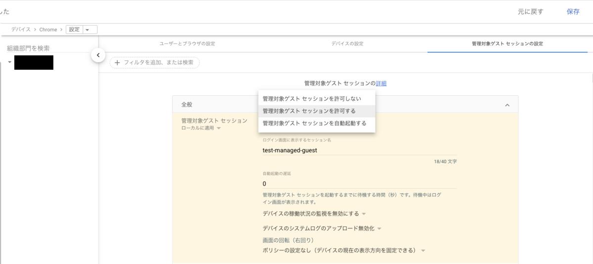 f:id:toyotaro11:20210801225903p:plain