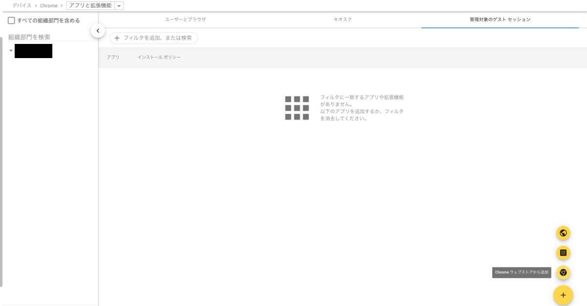 f:id:toyotaro11:20210801230952p:plain