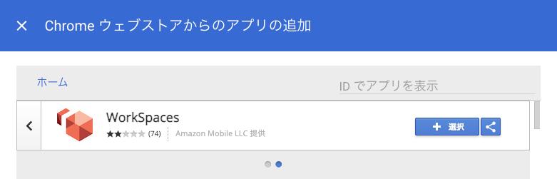 f:id:toyotaro11:20210802112713p:plain