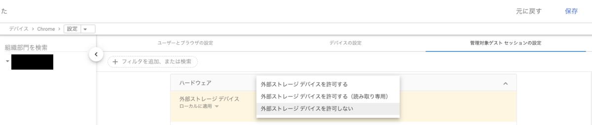 f:id:toyotaro11:20210802140535p:plain