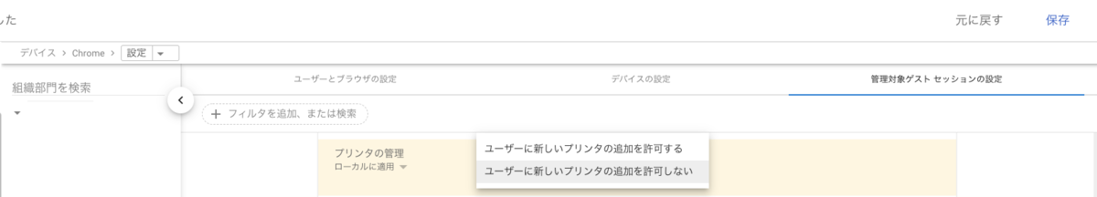 f:id:toyotaro11:20210802142547p:plain