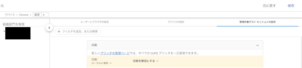f:id:toyotaro11:20210819142218p:plain