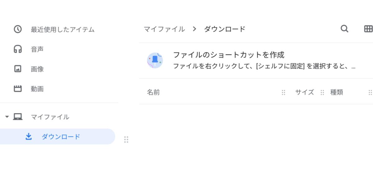 f:id:toyotaro11:20210820145020p:plain