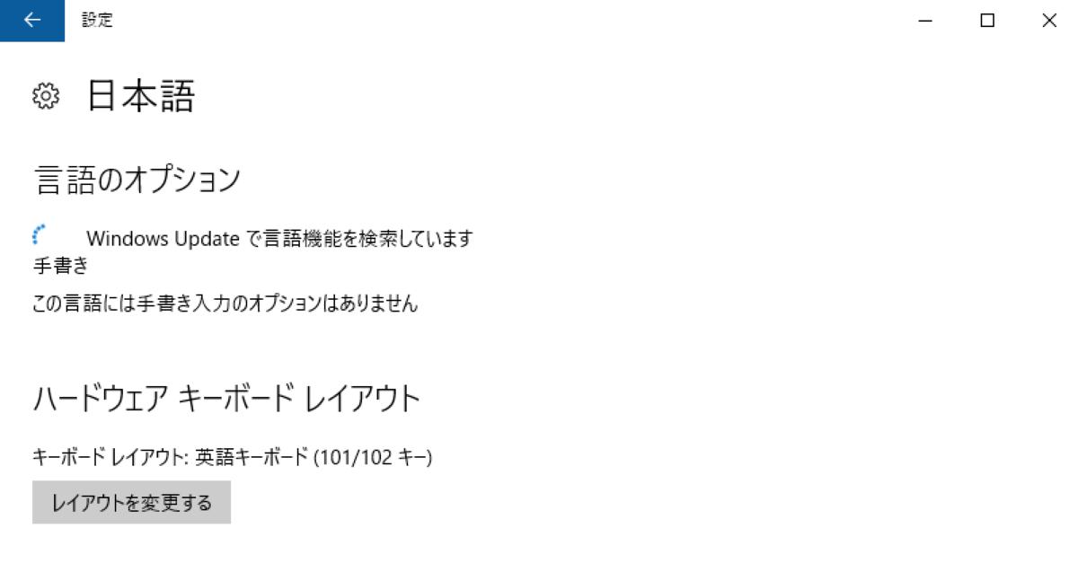 f:id:toyotaro11:20210822112610p:plain
