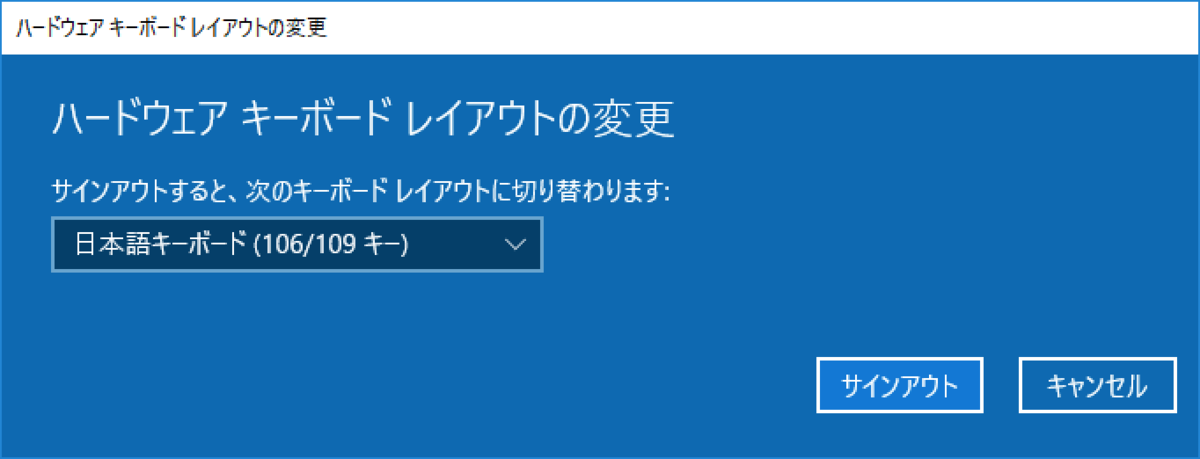 f:id:toyotaro11:20210822112705p:plain
